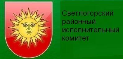 http://svetlogorsk.by/